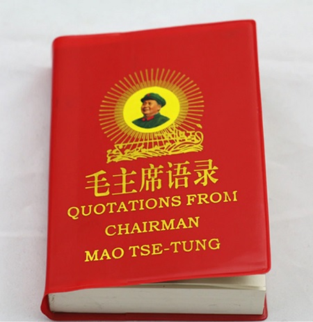 Chairman Mao and Investing in China
