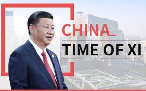 Political Dangers of Investment in China
